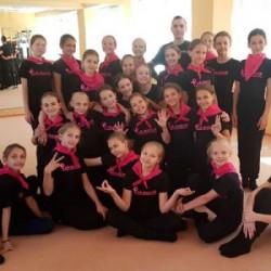 Образцовая хореографическая студия «Фламинго»
