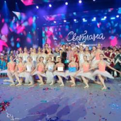 Московское хореографическое училище при МГАТТ «Гжель»